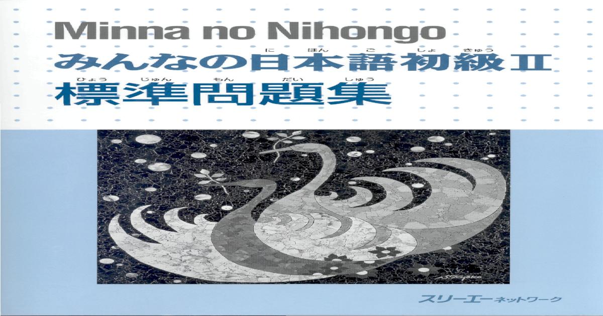 minna no nihongo romaji pdf