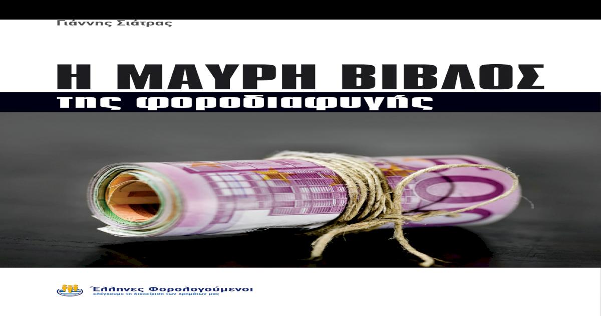 διαδικτυοι ιστότοποι γνωριμιών αποδέχονται PayPal