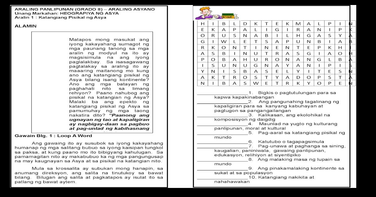 Araling Panlipunan Grade 8 - First Quarter Module